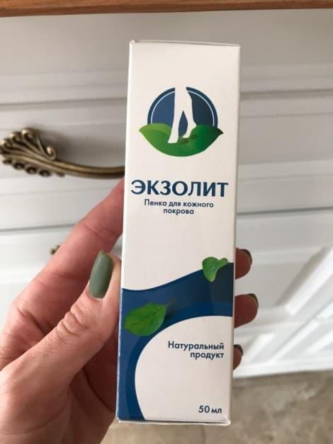 Экзолит купить в Сыктывкаре за 390 рублей